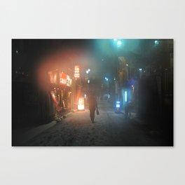 Night in Shimokitazawa Canvas Print