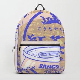 Royal Tea Backpack