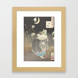 The Cry of the Fox by Tsukioka Yoshitoshi, 1886 Framed Art Print