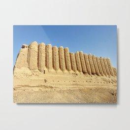 Ancient Merv, Turkmenistan Metal Print