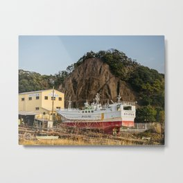 Ship Yard in Wakayama Fishing Village Metal Print