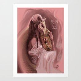 Snake Goddess Art Print
