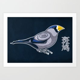 Ikaruga Art Print