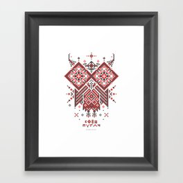 Owl Bubo Bubo Ornament Framed Art Print