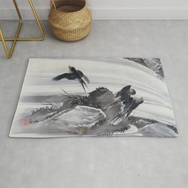 Swallows By A Waterfall - Digital Remastered Edition Rug