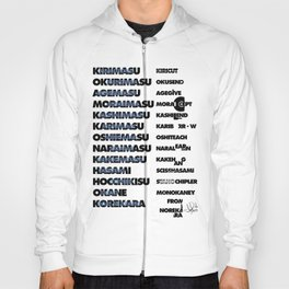 Graphic Exercise, : Japanese Indonesian English Hoody