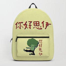 Kickbroccoli Backpack