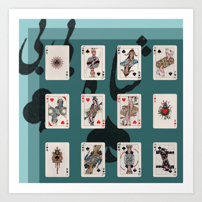 Persian Playing Cards Kunstdrucke