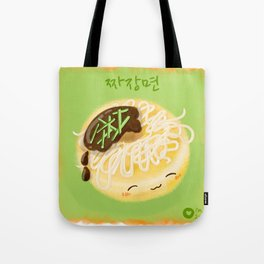 Jjajangmyeon Tote Bag