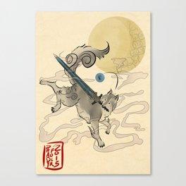 The Great Grey Wolf Sifkami Canvas Print