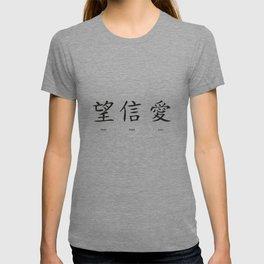 Chinese symbols for love, hope, faith T-shirt