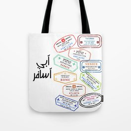 want to travel Tote Bag