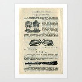 Vintage Page: Car Glasses Art Print