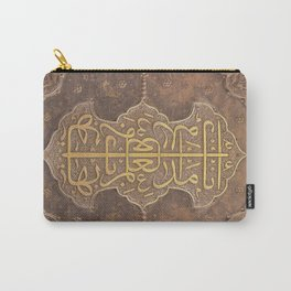 An inscription of history Carry-All Pouch
