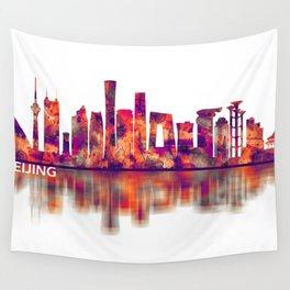 Beijing China Skyline Wall Tapestry