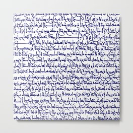 Ancient Arabic in Midnight Blue Metal Print