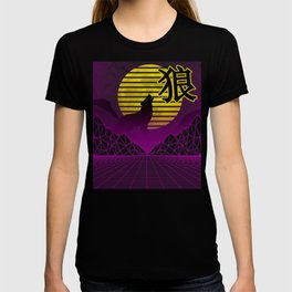 Vaporwave cyberpunk Wolf howling at the moon with kanji text print T-shirt