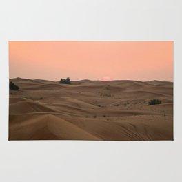 Arabian Desert Sunset Rug