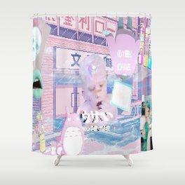 めちゃくちゃ可愛い !!  Shower Curtain