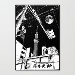 Night in Tokyo 2020 Canvas Print