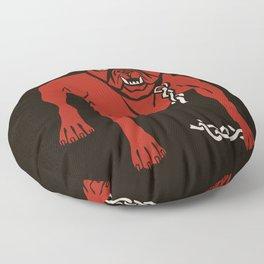 Cave Canem Floor Pillow