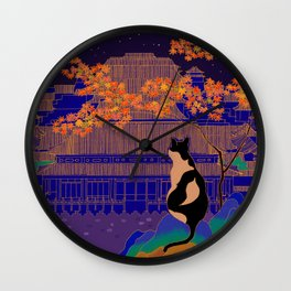 Blue Forbidden City Wall Clock