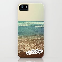 Beirut Beach iPhone Case
