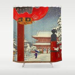 Tsuchiya Koitsu A Winter Day at The Temple Asakusa Vintage Japanese Woodblock Print Shower Curtain