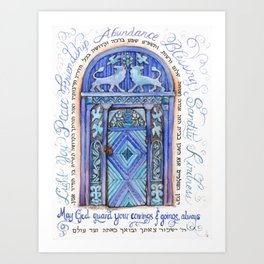 Birkat Habayit: Blessing for the Home Art Print