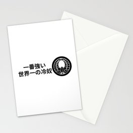 The Strongest, Most Cool Guy in The World. Logo right Version with BLACK INK 一番強い 世界一の冷奴 Stationery Cards
