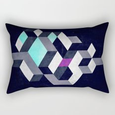 isybyke Rectangular Pillow