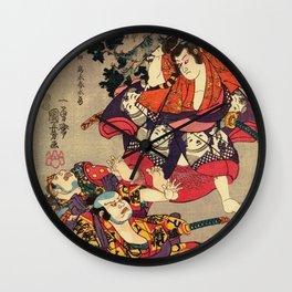 Inue Shinbei Wall Clock