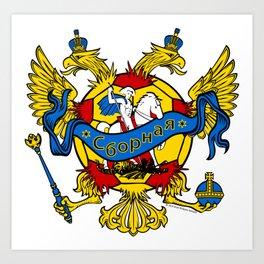 Russia Сборная (Sbornaya, The National Team) ~Group A~ Art Print