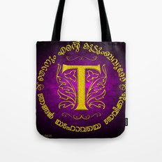 Joshua 24:15 - (Gold on Magenta) Monogram T Tote Bag