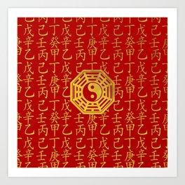 Yin and Yang ,  bagua and  feng shui hieroglyphs Art Print