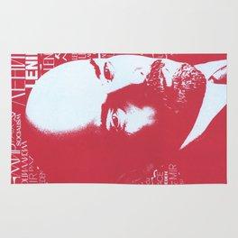 Russia, URSS Vintage Poster, Lenin Rug