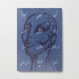 How to Disappear Completely Metal Print