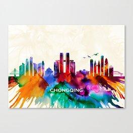 Chongqing Skyline Canvas Print