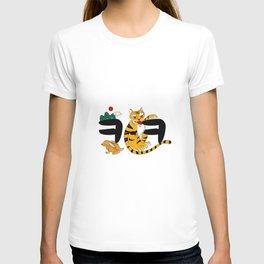 Initial Minhwa: ㅋㅋ (Korean traditional/folk art) T-shirt