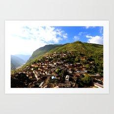 Baoshan Stone Village in Yunnan, China Art Print