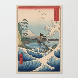 Suruga satta no kaijō Korra Canvas Print