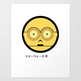 Andy Awesome® Series 1 ID04 C Art Print