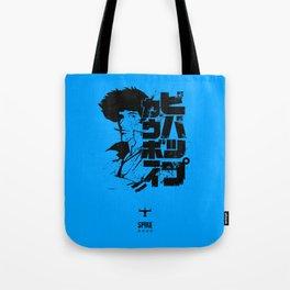 060 Spike Black Jap Tote Bag