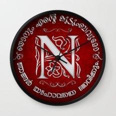 Joshua 24:15 - (Silver on Red) Monogram N Wall Clock