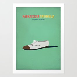 Kidnapping Caucasian Style Art Print