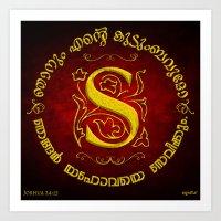 Joshua 24:15 - (Gold on Red) Monogram S Art Print