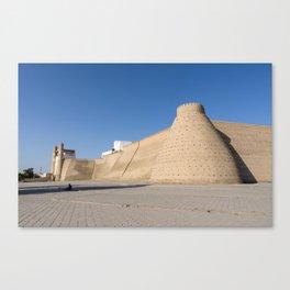 Entrance to Ark fortress - Bukhara, Uzbekistan Canvas Print