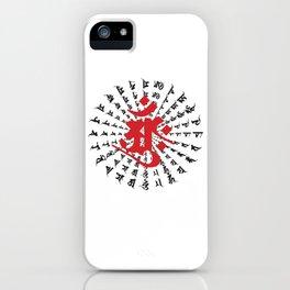 Dainichi Taizo Sanskrit character iPhone Case