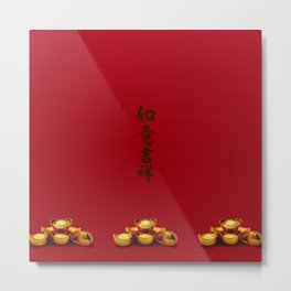 Chinese New Year Greeting Metal Print