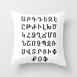 ARMENIAN ALPHABET - Black and White Throw Pillow